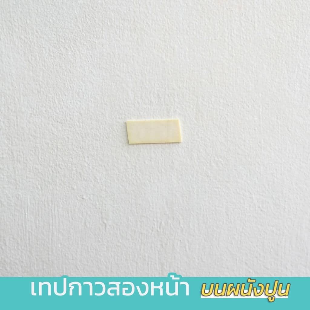 adhesive-tape-klynethailand1